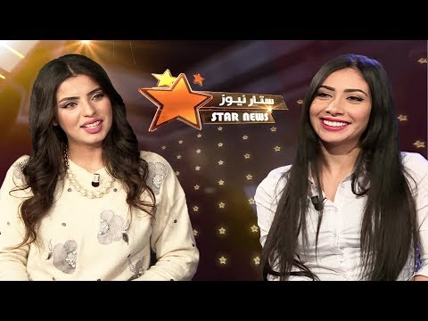 Farah Yasmine Star news Algeria فرح ياسمين ضيفة العدد