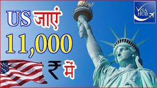 USA TOURIST VISA DOCUMENT CHECKLIST IN HINDI LANGUAGE b1b2 visa required documents