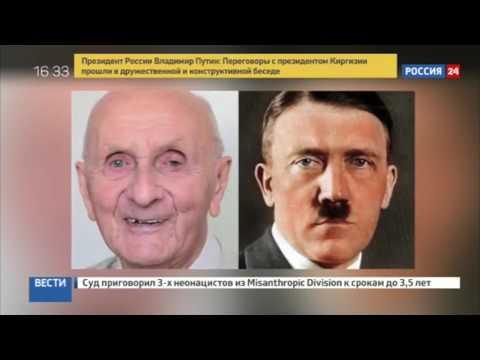Двойник Гитлера. В Аргентине нашли тайную комнату с нацистской символикой