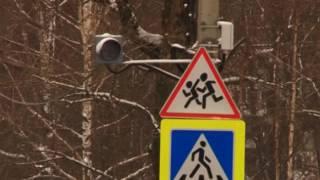 Новые светофоры для безопасности пешеходов