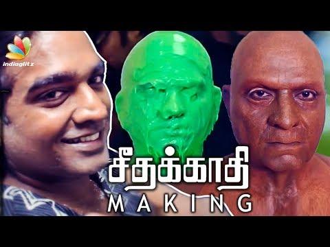 Seethakaathi - The Making Video of Ayya | Review, Vijay Sethupathi