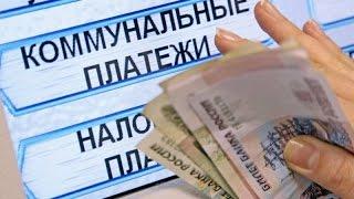 Цены на услуги ЖКХ г  Харькова Украина 13. 04. 2015