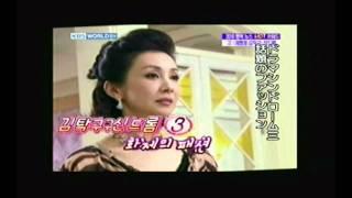 製パン王キム・タック 第15話