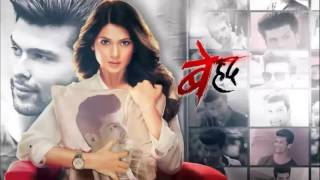 Beyhadh Lovely Background Music By R_h_r