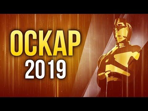 «Оскар-2019» - Итоги главной кинопремии