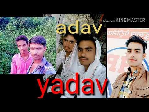 Akash Aman Yadav