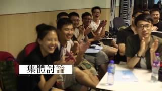 【現正招生】第四屆紀錄片大師班訓練營