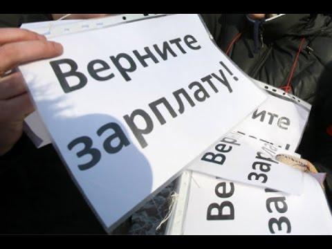 Строительная фирма задолжала сотрудникам почти миллион рублей