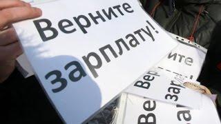 Узбекистан не платит зарплаты на заводах:  кредитов не хватает...