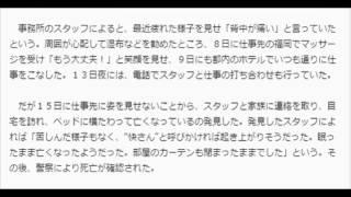阿藤快さん死去、69歳 15日に仕事場に現れず自宅ベッドで発見、苦しんだ...