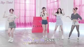[Karaoke/Thaisub] Playback -  (플레이백) Playback/MV