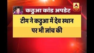 Kathua Rape: Bar council team reaches Jammu to investigate the case