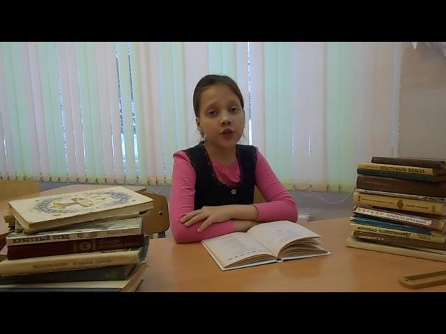 Изображение предпросмотра прочтения – ВикторияЯшина читает произведение «Сказка про доброго носорога» Б.В.Заходера