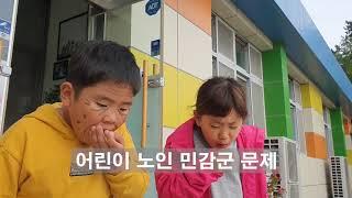 2019 충남교육청 재난안전 UCC 공모전 최우수상 수…