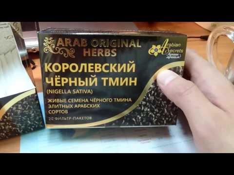 Масло семян черного тмина: польза и вред, отзывы