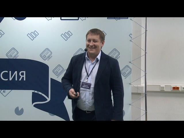 Как упаковать автовебинар за 1 час   Никита Фофанов   Инфотрафик и конверсия