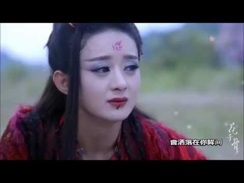花千骨 [MV] The Journey of Flower (黄泉月) - Bai Zi Hua & Hua Qian Gu