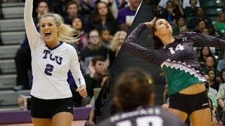 2015 Hawai i vs TCU NCAA Women s Volleyball 1st Round
