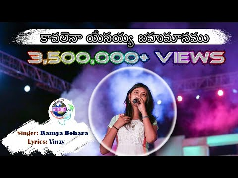 Fasting Prayer Heart touching Song by Ramya Behara || Telugu latest Christian song.