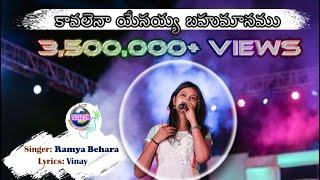 Fasting Prayer Heart touching Song by Ramya Behara  Telugu latest Christian song.