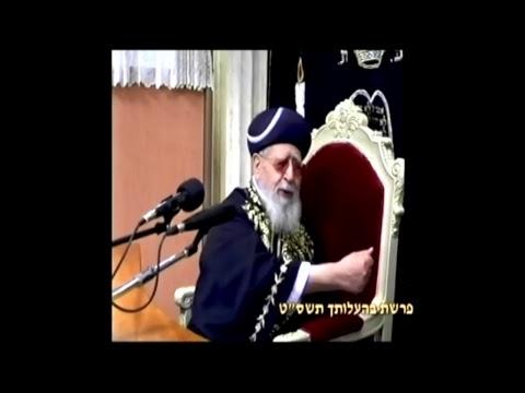 """פרשת בהעלותך תשע""""ח - מרן הראש""""ל הרב יצחק יוסף שליט""""א"""