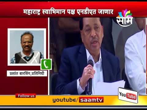Prashant  Barsing on Narayan Rane's outfit joining NDA