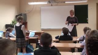 Фрагменты урока литературного чтения во 2 классе по теме: Н. Носов «На горке» (часть 2). Рябева Е.М.