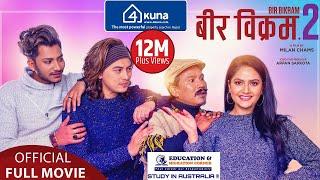 Bir Bikram 2 - Superhit Nepali Movie || Paul Shah, Barsha Siwakoti, Najir Hussain, Buddhi Tamang