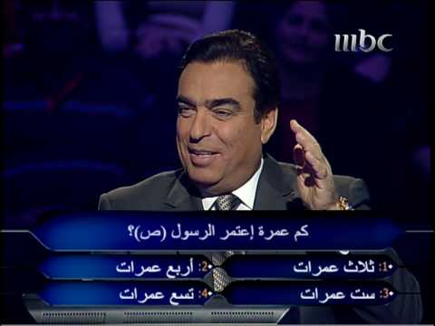 من سيربح المليون الجزء 2 - 2010-04-06