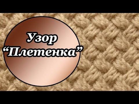 Плотные узоры для вязания спицами