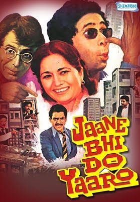 Nude comedy hindi movie — photo 14