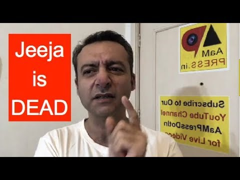 Jeeja is DEAD ! Shivraj Singh Chauhan Any Answers ?