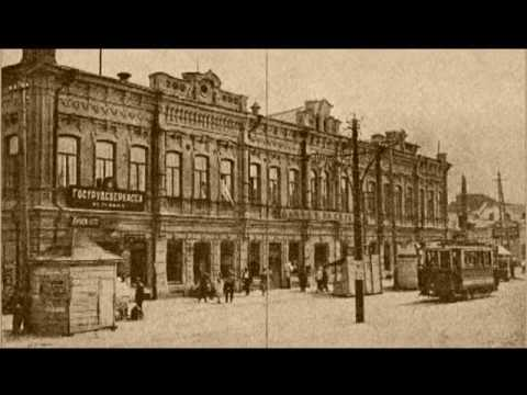 В Волгограде сохранились следы самой фешенебельной улицы Царицына