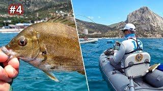 4 РЫБАЛКА НА КАРАСЯ НА ЧЕРНОМ МОРЕ Морская рыбалка на каяке в Крыму ловля ставриды и ласкиря
