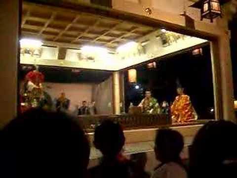 Noh Play - Osaka, Japan - July 2006