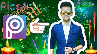 👉Happy Diwali special photo editing by pic art👈 🅿