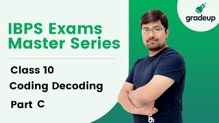 Coding Decoding Tricks and Approach - Part C | IBPS Exams Ma