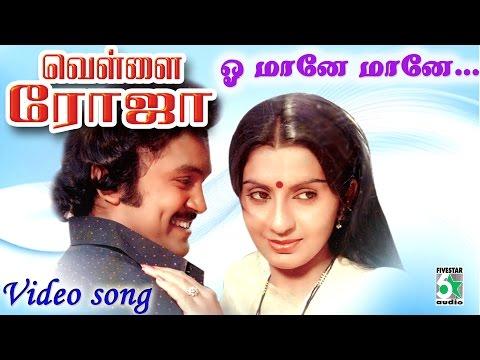O Maane Maane Vellai Roja Tamil Movie HD Video Song
