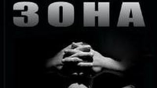 16-20 серия из 50, тяжелый сериал, реальные события, 720р