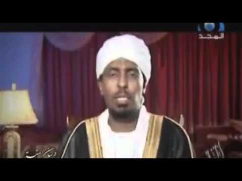 RECITATION - SHEIKH MOHAMED ABDUL-KAREEM.