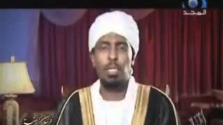 recitation sheikh mohamed abdul kareem