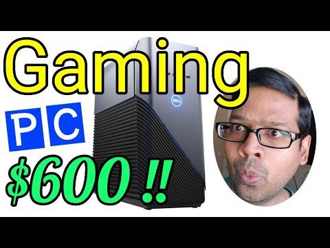 Review: Dell Inspiron 5676 Gaming PC Desktop with AMD Ryzen 7 2700. Best budget desktop PC in 2019