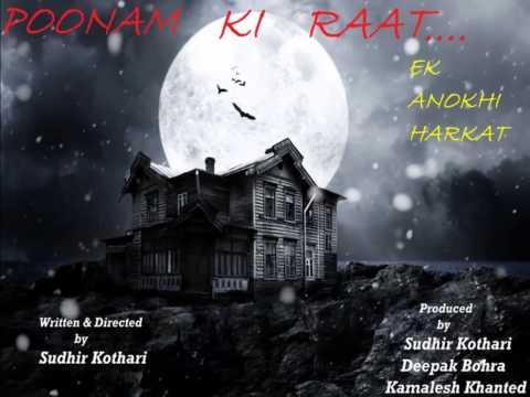 Poonam Ki Raat First Look...