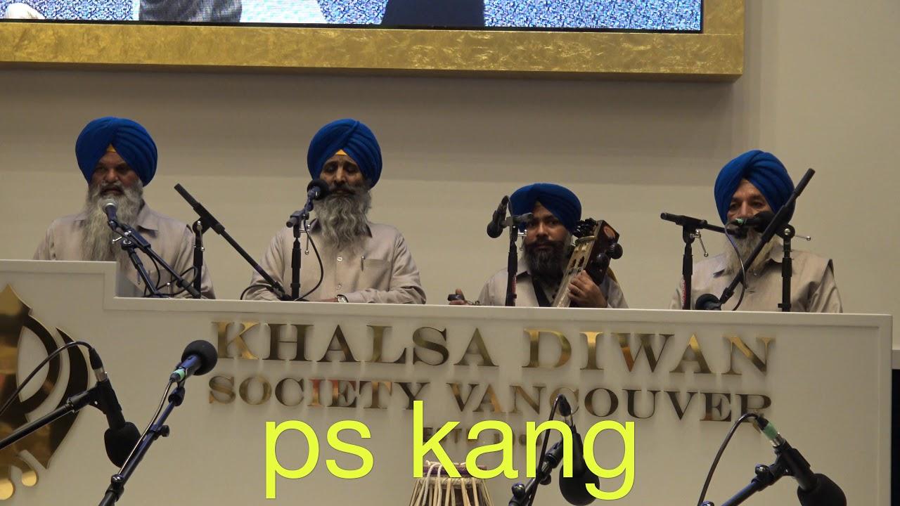 Download dhadi jatha jagdish singh tihara (khalsa diwan society vancuver)