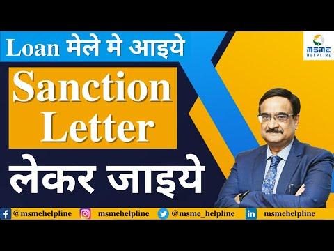loan-मेले-मे-आइये,-sanction-letter-लेकर-जाइये