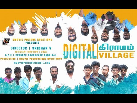 DIGITAL VILLAGE 2017(டிஜிட்டல் ஊா்)  TAMIL Comedy Short Film (English subtitle.)