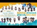 Digital Village 2017  Tamil Comedy Short Film (english Subtitle.) video