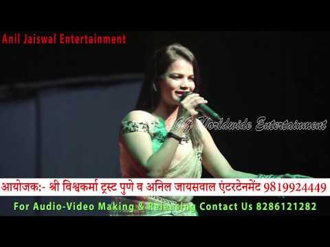 अंगूरी में डसले बिया नगिनिया, परम्परिक लोकगीत राधा मौर्या, 2018 Live Show Radha Maurya