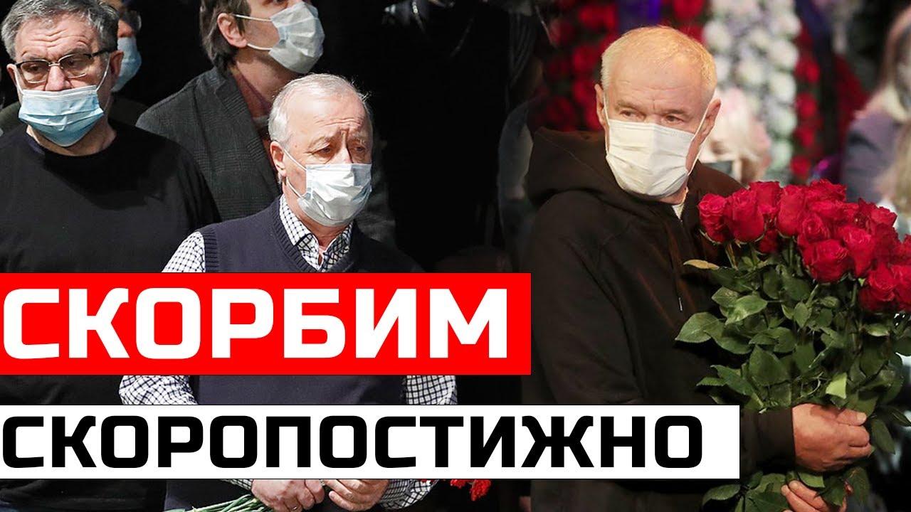 10 минут назад! В Москве скоропостижно скончался Народный Артист