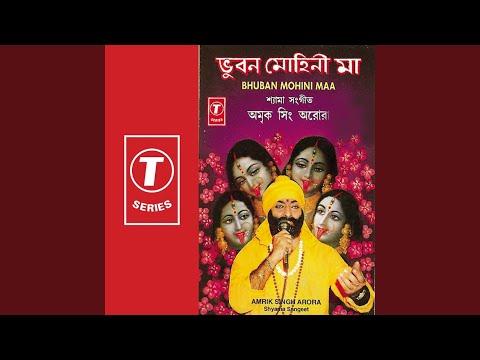 Maa Je Amar Bhubon Mohini